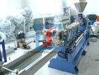 Masterbatch Granulate/pellet Production Line